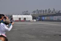 první_přistání_v_Číně.jpg